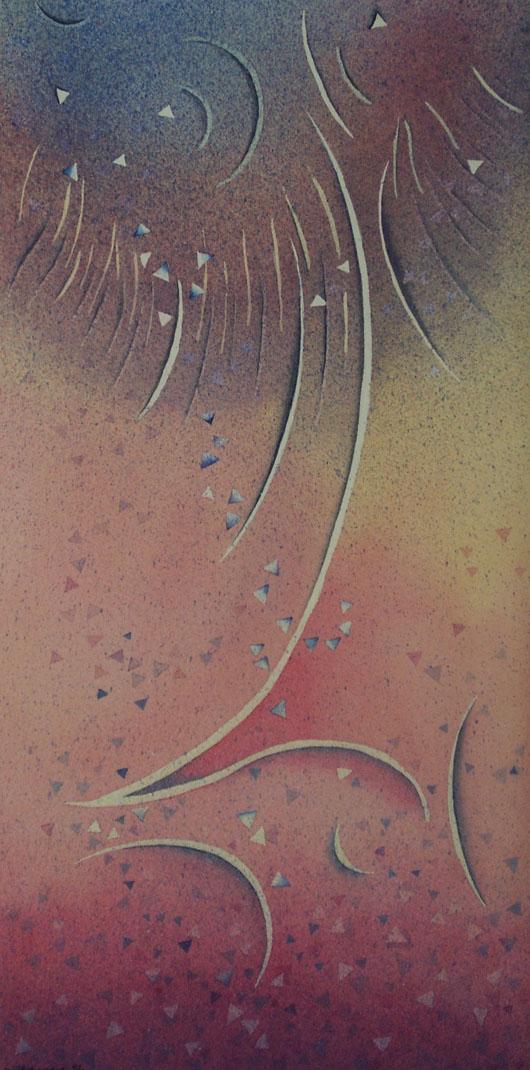 Pungente, 1991, acquerello, cm 18x36