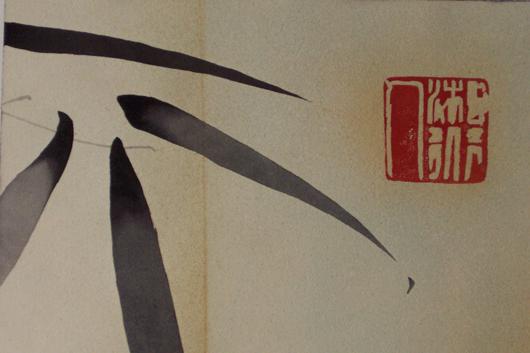 Il sigillo, 2003, acquarello su carta, cm 30x50
