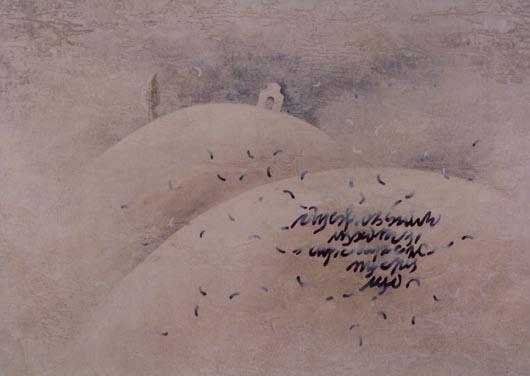 Appunti di viaggio, 1988, olio su tavola, cm 20x30