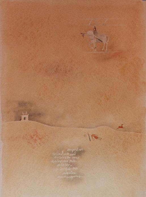 Morto all'alba, 1984, acquerello, cm 36x51